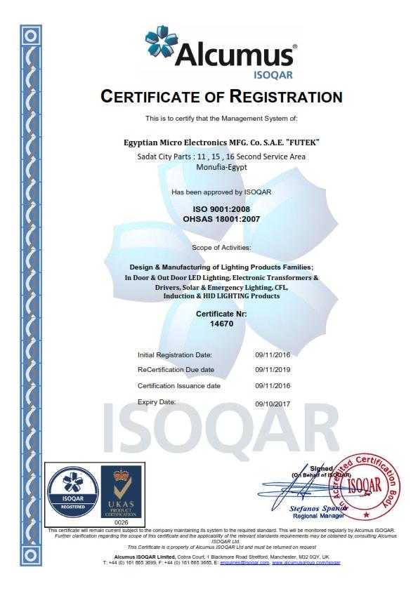 Certificates - Futek Egyptian Micro Electronics